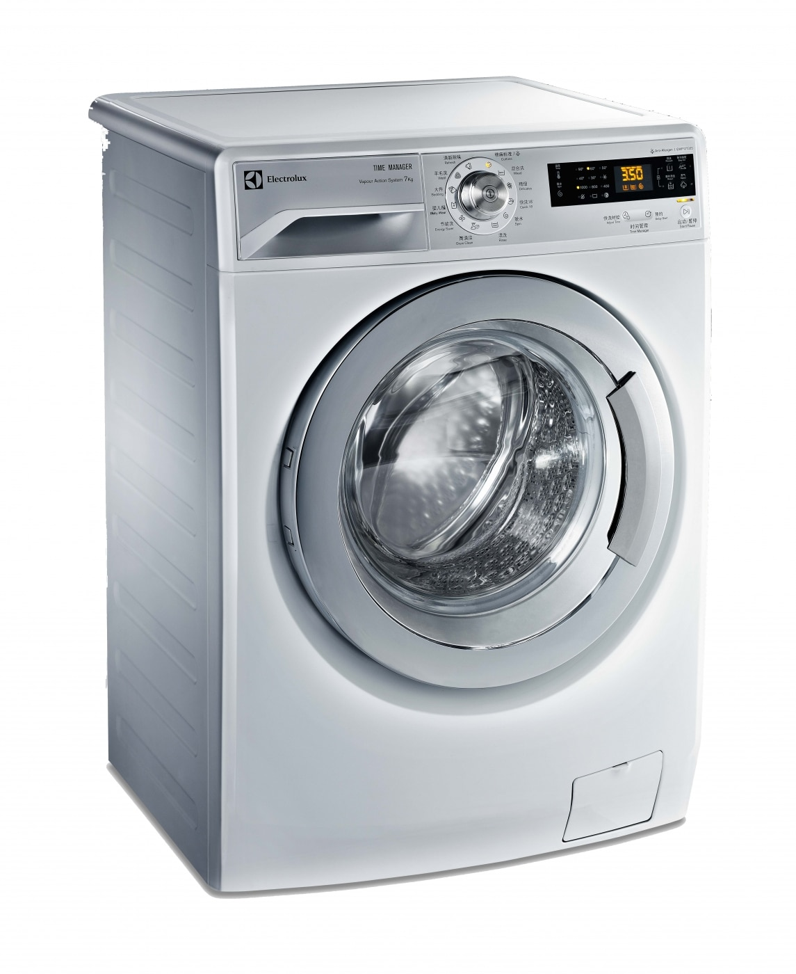 Electrolux unveils premium appliances range in China ...